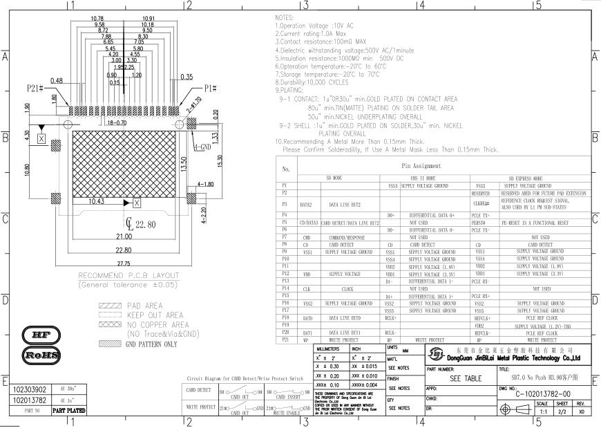 SD7.0卡座连接器图纸